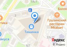 Компания «Кулинарный дом Аланика» на карте