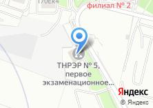 Компания «МОГТОРЭР №5» на карте