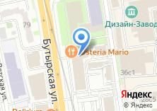Компания «Элкод» на карте