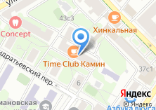 Компания «Участковый пункт полиции Пресненский район» на карте