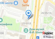 Компания «Мособлгеотрест» на карте