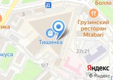 Компания «Globus-bar.pro» на карте