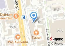 Компания «Рабочая станция» на карте