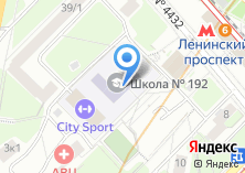 Компания «Средняя общеобразовательная школа №198» на карте