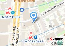 Компания «Гелонд» на карте