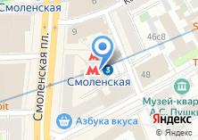 Компания «Станция Смоленская» на карте