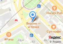 Компания «Сластена магазин кондитерских изделий» на карте