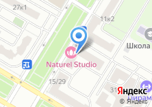 Компания «Naturel-Studio» на карте
