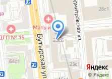 Компания «Эксперементариум» на карте