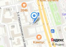 Компания «Фотоцентр на Смоленском бульваре» на карте