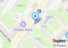 Компания «Вторая жизнь» на карте