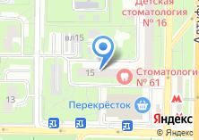 Компания «Стоматологическая поликлиника №61» на карте