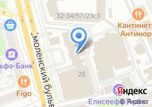 Компания «Автопаркинг на Смоленской-Сенной площади» на карте