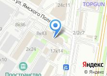 Компания «ИСТВАРД-ГРУЗ» на карте