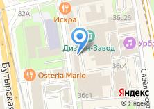 Компания «Frihet» на карте