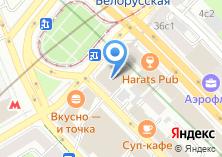 Компания «Casio G-Shock» на карте