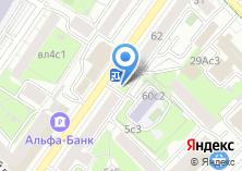 Компания «Овощной магазин на Большой Грузинской» на карте