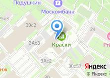 Компания «Оргмонтажпроект» на карте