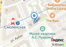 Компания «Московский театрально-концертный центр Павла Слободкина» на карте