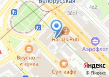 Компания «Гаджет Сервис 2.0» на карте