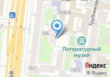 Компания «Ателье на Новинском» на карте