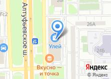 Компания «Белис» на карте