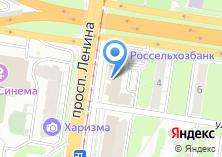 Компания «Столовка СССР» на карте