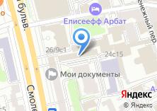 Компания «Адвокатское бюро Боровичко, Никитенко и партнёры» на карте