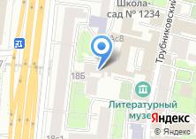 Компания «Косметологический кабинет Азизы Усмановой» на карте