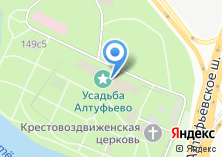 Компания «Полиграф Издат Сервис» на карте