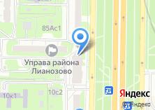 Компания «Vital rays» на карте