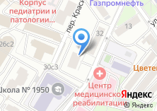 Компания «ХИМИК-ПРОЕКТИРОВЩИК» на карте