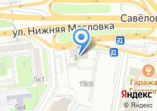 Компания «Интернет-магазин Детская полка» на карте