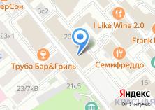 Компания «60 секунд» на карте