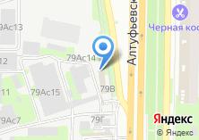 Компания «БЕЛСПЕЦЭЛЕКТРА» на карте