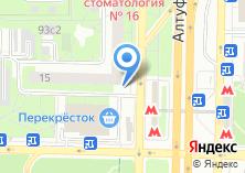 Компания «Билет» на карте