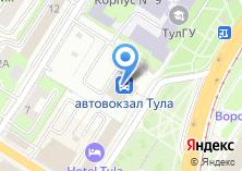 Компания «Октограмма» на карте