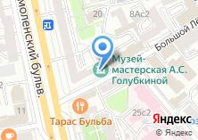 Компания «Музей-мастерская А.С. Голубкиной» на карте