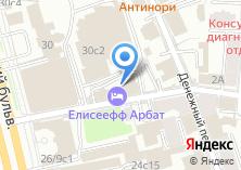 Компания «Елисеефф Арбат Отель» на карте