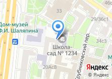 Компания «ЮРАЙ» на карте