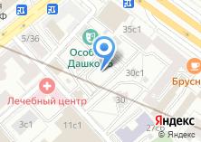 Компания «ВиС-ТУР» на карте