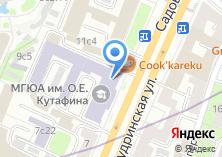 Компания «Московский государственный юридический университет им. О.Е. Кутафина» на карте