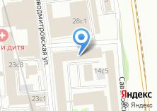 Компания «Вам в помощь - дом быта» на карте