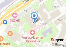 Компания «ЦСКА» на карте