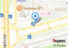 Компания «Магазин цветов на Хачатуряна» на карте