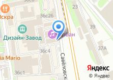 Компания «Сервис Базар» на карте