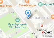 Компания «Строящееся административное здание по ул. Тимура Фрунзе» на карте