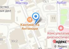 Компания «Газовая техническая инспекция Мосжилинспекции г. Москвы» на карте