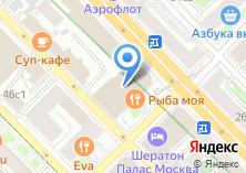 Компания «Четыре ветра - бизнес центр» на карте