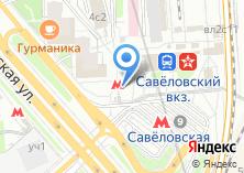 Компания «Станция Савеловская» на карте